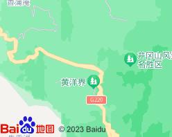 井冈山电子地图