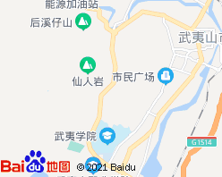 武夷山电子地图