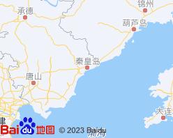 秦皇岛电子地图
