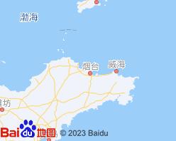 烟台电子地图