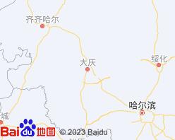 大慶電子地圖