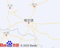哈尔滨电子地图