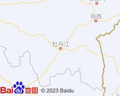 牡丹江电子地图
