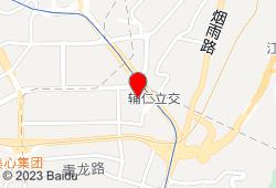 面包树氧吧公寓(重庆南坪协信星光时代店)地图