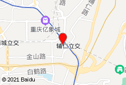 重庆克拉公寓(南坪协信星光店)地图
