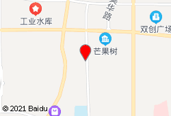 海口名城十三妹商务宾馆地图