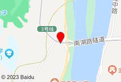 长沙鑫旺家庭旅馆(中南大学店)地图
