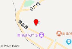 韶关禅苑小宿地图