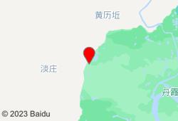 丹霞山倚云山庄地图