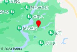 丹霞山仙缘客栈地图