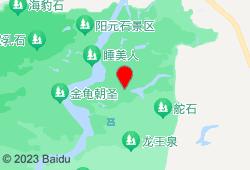 丹霞山雅舍兰香客栈地图