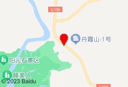 丹霞山佐邻公寓地图