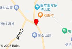 信阳中都宝石酒店地图