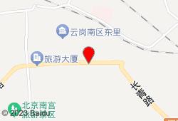 伯轩连锁酒店(北京云岗南宫店)地图