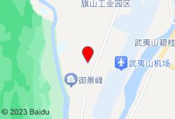武夷山诚德商务酒店地图