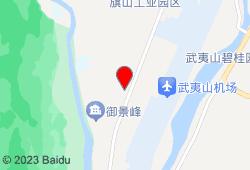 武夷山东南快捷连锁酒店地图