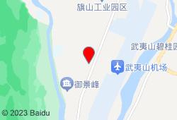 武夷山茶楼宾馆地图