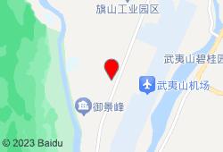 武夷山鹏海宾馆地图