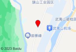 武夷山小四川宾馆地图