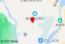 武夷山知好民宿地图
