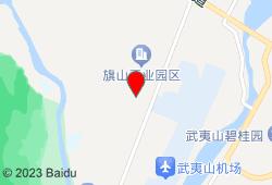 武夷山茗影轩茶与摄影主题客栈地图