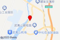 南平宇桐宇崡普通公寓地图