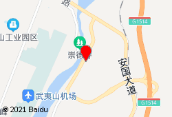 武夷山碧桂园度假洋房普通公寓地图