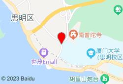 和颐酒店(厦门大学绿晶店)地图