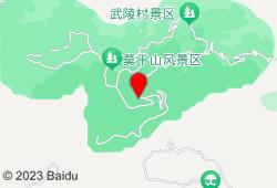 浙旅名庭酒店(莫干山店)地图