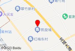 常州梦海假日大酒店地图