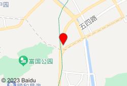大连妃思主题公寓(和平广场C座店)地图