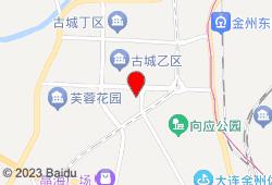 如家酒店(大连金州向应广场新玛特店)地图