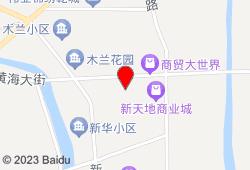 大连庄河隐舍宾馆地图
