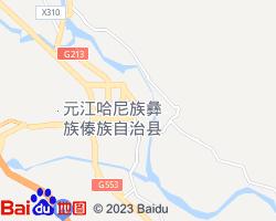 元江电子地图