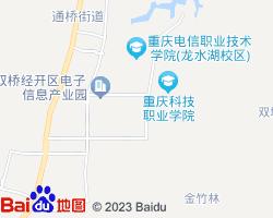 重庆双桥区电子地图