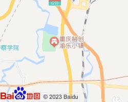 沙坪坝电子地图
