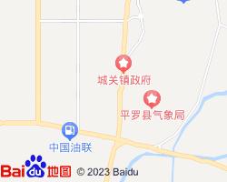 平罗电子地图