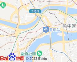 渝中电子地图
