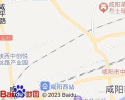 秦都电子地图