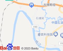 梧州蝶山区电子地图