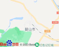 韶山电子地图