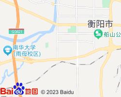 衡阳蒸湘区电子地图