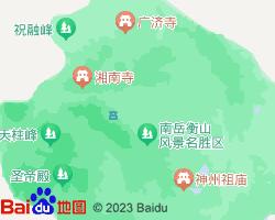 衡山电子地图