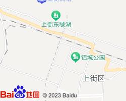 郑州上街区电子地图