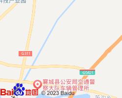 许昌襄城县电子地图
