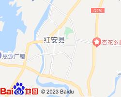 红安电子地图