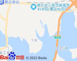 鄂州华容区电子地图
