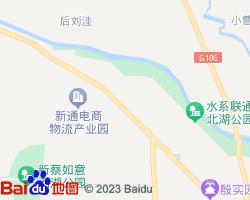 驻马店新蔡县电子地图