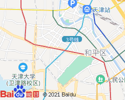 和平电子地图