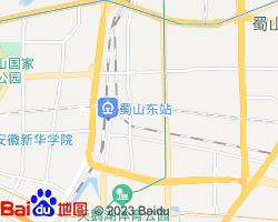 蜀山电子地图